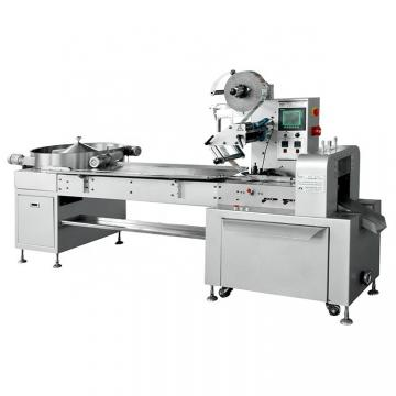 Small Manufacturing Business Packing Machine for Gutkha (ND-K420)