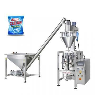 Small Products Business Packing Machine of Gutkha (ND-J420)